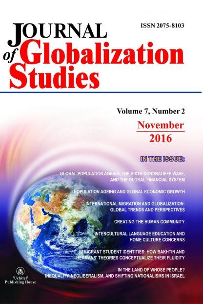 "Купить ""Journal of Globalization Studies"" Volume 7"
