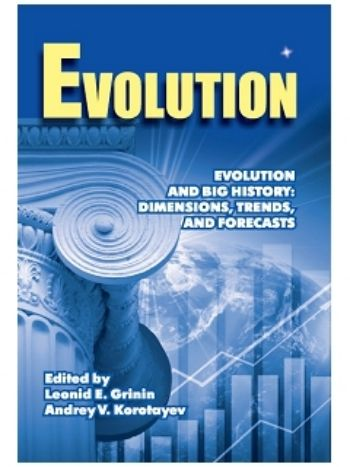 Купить Evolution and Big History: Dimensions