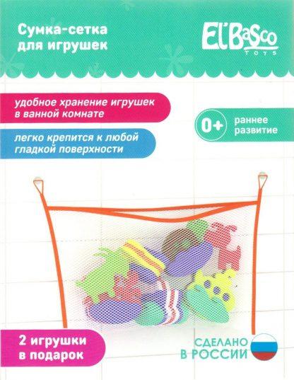 Купить Сумка-сетка для игрушек в Москве по недорогой цене