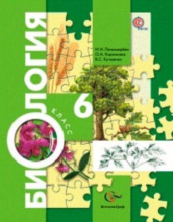 Купить Биология. 6 класс. Учебник в Москве по недорогой цене