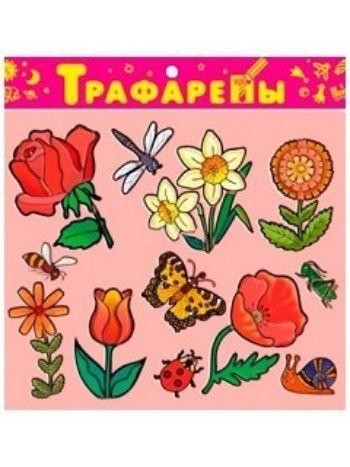 """Купить Трафарет """"Цветы"""" в Москве по недорогой цене"""