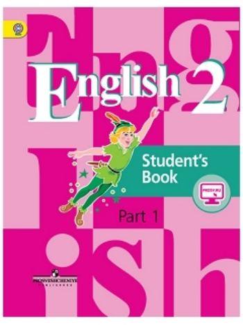 Купить Английский язык. 2 класс. Учебник в 2-х частях в Москве по недорогой цене