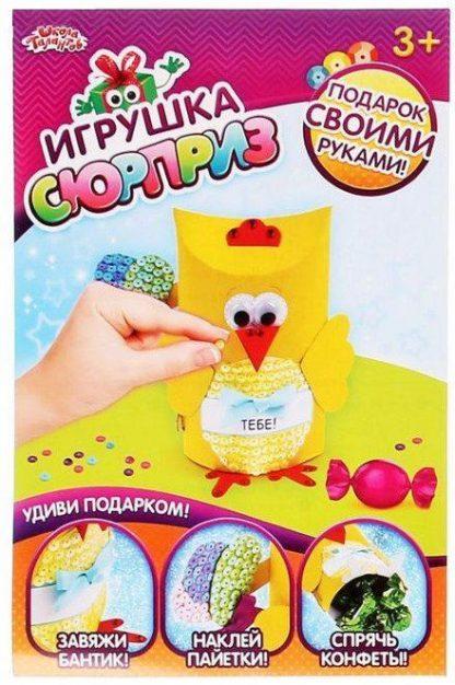 """Купить Набор для создания игрушки-коробки из бумаги """"Цыпленок"""" в Москве по недорогой цене"""