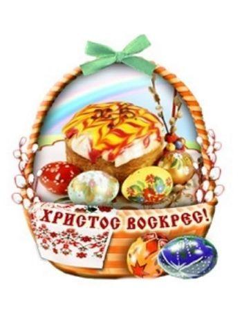 """Купить Магнит """"Христос Воскрес"""" в Москве по недорогой цене"""