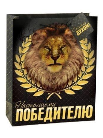 """Купить Пакет подарочный """"Победителю"""" в Москве по недорогой цене"""