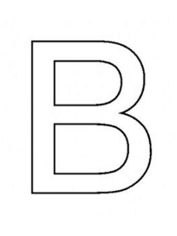 """Купить Трафарет для цветного песка. Русский алфавит """"В"""" в Москве по недорогой цене"""