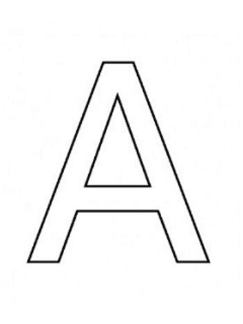 """Купить Трафарет для цветного песка. Русский алфавит """"А"""" в Москве по недорогой цене"""