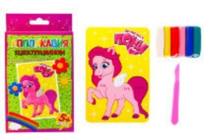 Купить Любимая пони. Аппликация пластилином в Москве по недорогой цене