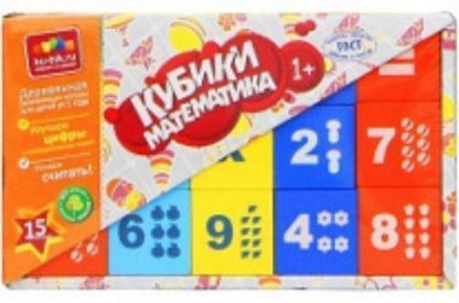 """Купить Кубики """"Математика"""" в Москве по недорогой цене"""
