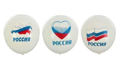 """Купить Шар латексный """"Россия"""""""