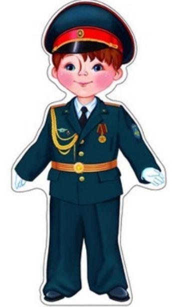 """Купить Плакат вырубной """"Офицер"""" в Москве по недорогой цене"""