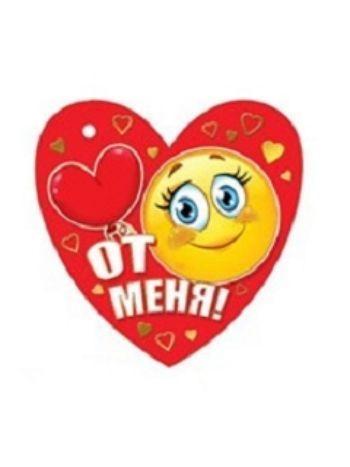 """Купить Валентинка """"Смайл"""". От меня! в Москве по недорогой цене"""