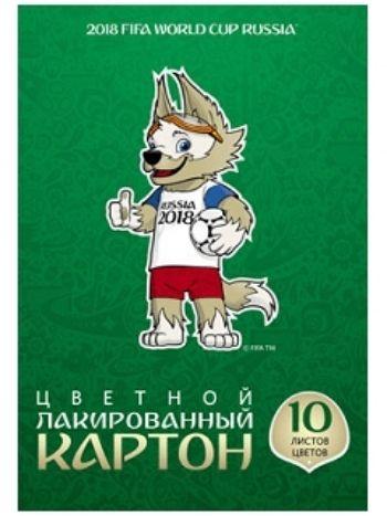 """Купить Цветной картон """"ЧМ по футболу 2018. Талисман"""""""