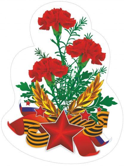 """Купить Плакат вырубной """"Гвоздики"""". 298*227 мм в Москве по недорогой цене"""