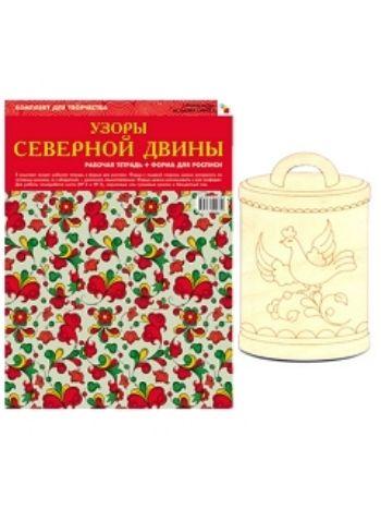 Купить Узоры Северной Двины. Комплект для творчества в Москве по недорогой цене
