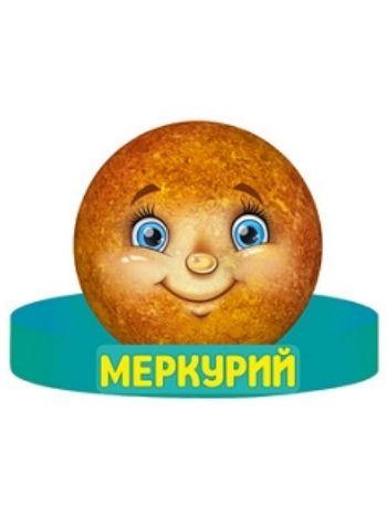 """Купить Маска-ободок """"Меркурий"""" в Москве по недорогой цене"""
