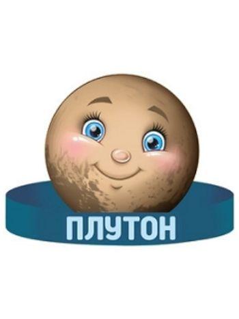 """Купить Маска-ободок """"Плутон"""" в Москве по недорогой цене"""