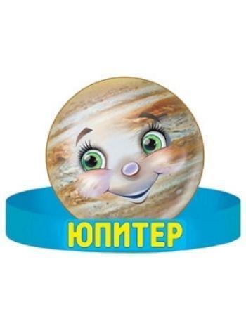 """Купить Маска-ободок """"Юпитер"""" в Москве по недорогой цене"""