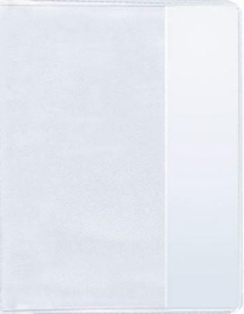 Купить Обложка для школьного журнала в Москве по недорогой цене