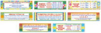 Купить Комплект закладок по русскому языку для начальной школы в Москве по недорогой цене