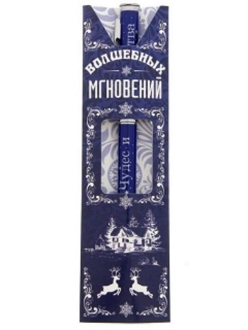 """Купить Ручка подарочная """"Волшебных мгновений"""" в Москве по недорогой цене"""