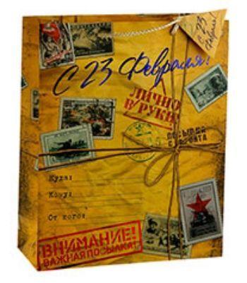 """Купить Пакет """"Полевая почта"""" в Москве по недорогой цене"""