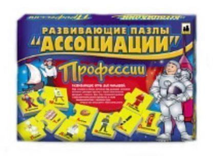 """Купить Развивающие пазлы """"Ассоциации"""". Профессии в Москве по недорогой цене"""