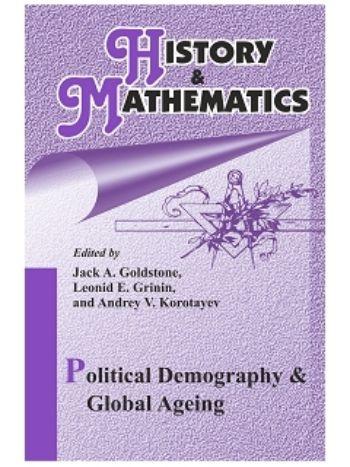 Купить History & Mathematics: Political Demography & Global Ageing. Yearbook в Москве по недорогой цене