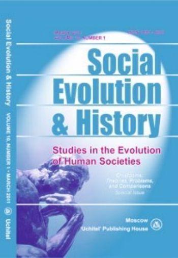Купить Social Evolution & History. Volume 10