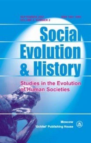 Купить Social Evolution & History. Volume 6