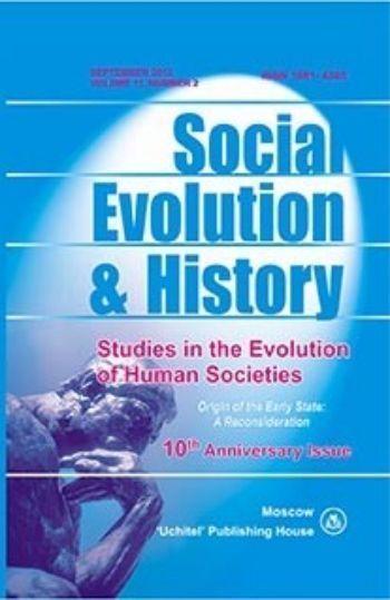 Купить Social Evolution & History. Volume 11