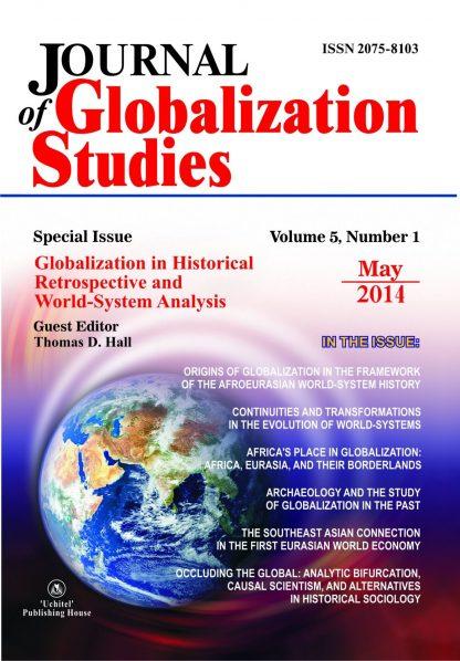 "Купить ""Journal of Globalization Studies"" Volume 5"