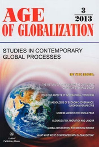 """Купить Age of Globalization. """"Век глобализации"""" на английском языке. № 3 2013 г. в Москве по недорогой цене"""