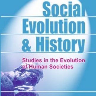 Купить Social Evolution & History. Volume 12