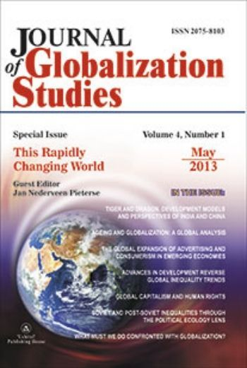 "Купить ""Journal of Globalization Studies"" Volume 4"