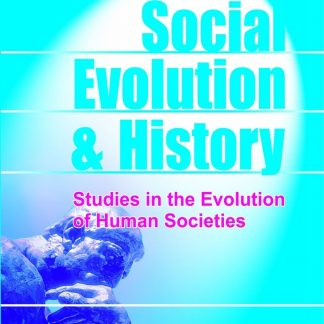 Купить Social Evolution & History. Volume 13