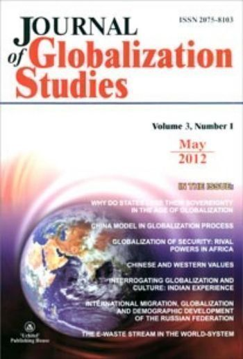 "Купить ""Journal of Globalization Studies"" Volume 3"