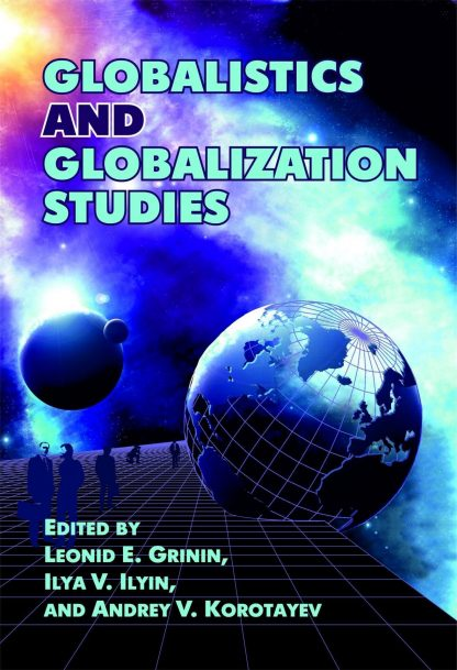 globalisation a study of traditional communities in Challenges to globalisation, localisation and sinophilia in music education: a comparative study of hong kong, shanghai and taipei - volume 23 issue 2 - wai-chung ho.