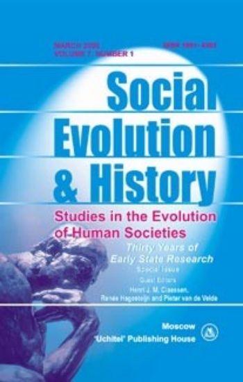 Купить Social Evolution & History. Volume 7