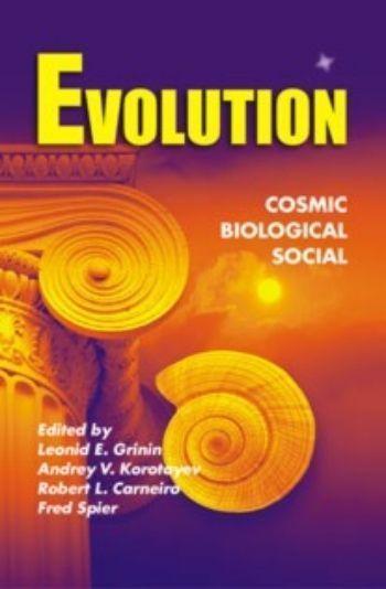 Купить Evolution: Cosmic