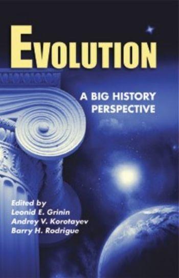 """Купить Evolution: A Big History Perspective (""""Эволюция: Универсальная история"""". Альманах на английском языке) в Москве по недорогой цене"""