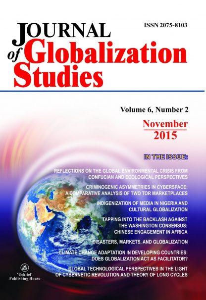 "Купить ""Journal of Globalization Studies"" Volume 6"