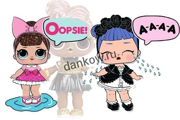 Кукла LOL SPY Капсула