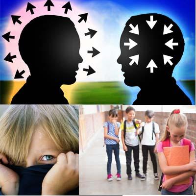 Интровертированные дети