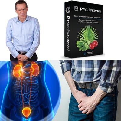 Predstanol - капсулы от простатита