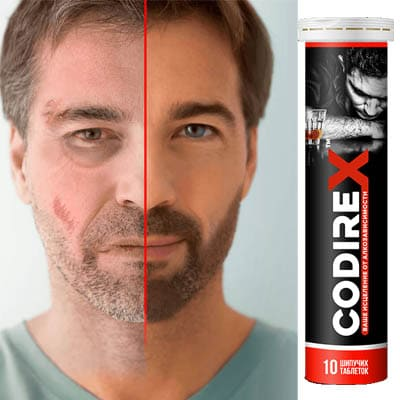CODIREX