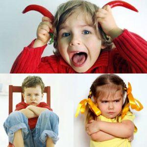 непослушных детей